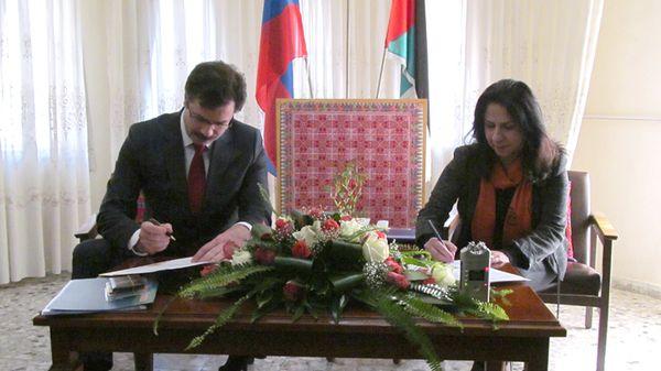 соглашение о побратимстве между городами образец - фото 11
