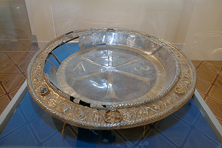 Евхаристическое блюдо 491-518 гг.