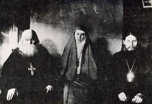 Великая княгиня Елизавета Федоровна и старец Гавриил (Зырянов)