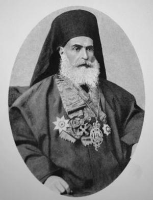 Митрополит Назаретский Нифонт, Почетный член Императорского Православного Палестинского Общества
