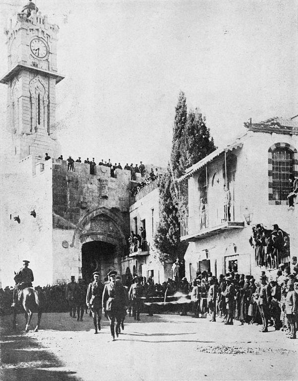 Вступление армии генерала Алленби в Иерусалим 9 декабря 1917 г.