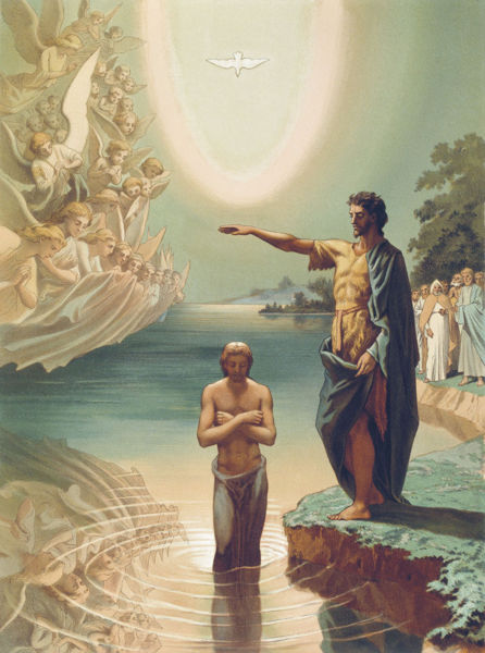 Крещение Христово. Г.Г. Гагарин. 1860