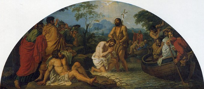Крещение Спасителя. А.И. Иванов. Кон. 1810 - нач. 1811