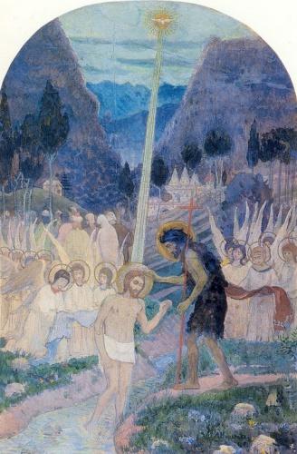 Крещение Господне (Богоявление). М.В. Нестеров. 1891