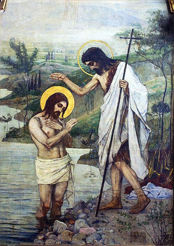 Крещение Господне (Богоявление). М.В. Нестеров. 1890-94