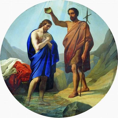 Крещение Христа. П.М. Шамшин. 1848