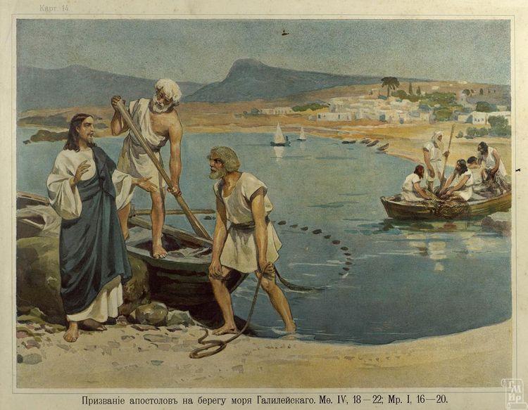 рыбак апостол