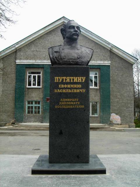 Памятники в россии с названиями Южно-Сахалинск памятники купить саратов