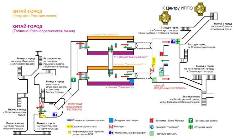 Схема метро «Китай-город».