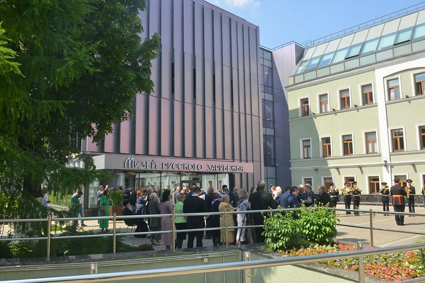 Дом русского зарубежья имени александра солженицына официальный сайт покупать недвижимость в дубае