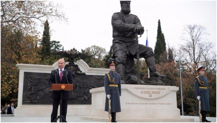 Памятники ялты 5 звезд памятник в москве цена в долларах