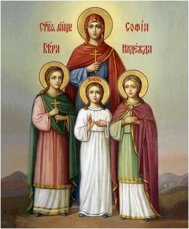 День Веры, Надежды, Любови и их матери Софии: приметы, история и традиции 30 сентября картинки