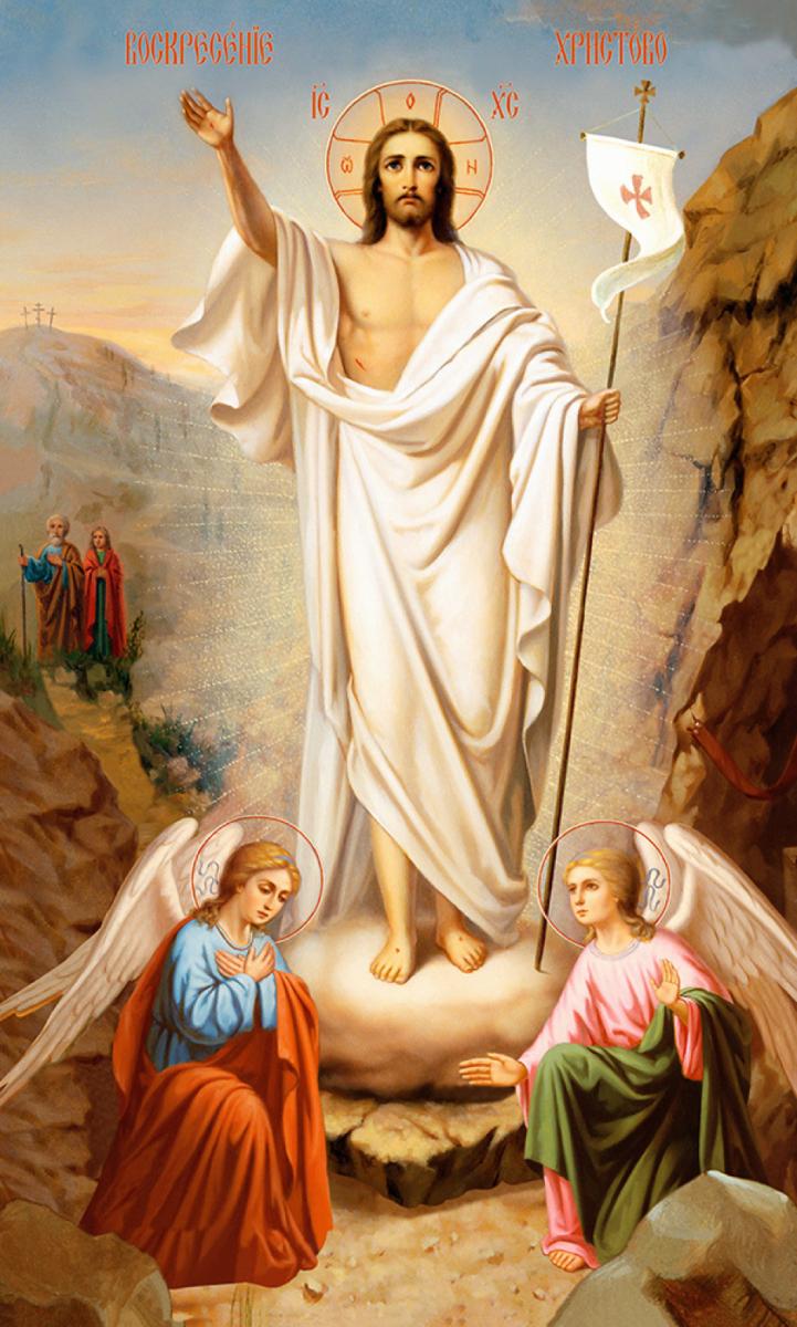 Картинки воскресение господне пасха