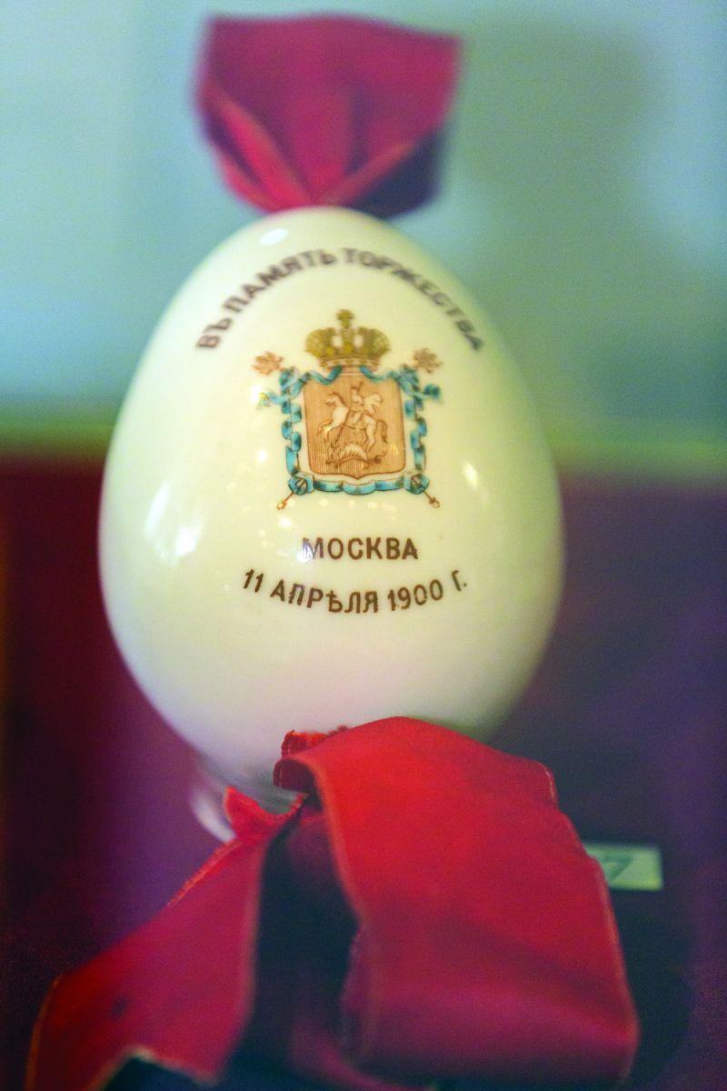 Пасхальное яйцо 1900 года